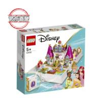 【LEGO 樂高】迪士尼公主系列 43193 Ariel Belle Cinderella Tiana的 Storybook Adventure(灰姑娘 故事書)
