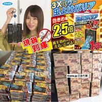 現貨 不用等🔥 日本境內 Fumakilla 福馬 一年 防蚊掛片 超長效 366  加強版 2.5倍 無香 驅蚊掛片