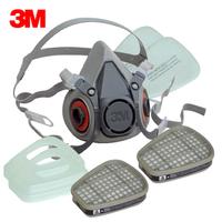 3M 6200 防毒口罩、面具 (全配7件組) 半罩式,雙罐式/6200面罩主體x1、6003濾毒罐x2、5N11濾棉x2、501濾蓋x2