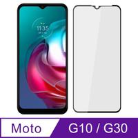 【Ayss】Moto G10/G30/4G/6.5吋(平面滿版鋼化玻璃膜-共用版-黑)