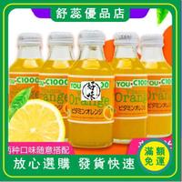 限時特價 【💥印尼C1000飲料💥】印尼進口優吸YOU C1000檸檬味