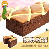 【喜憨兒彌月禮盒】松露巧克力10入組