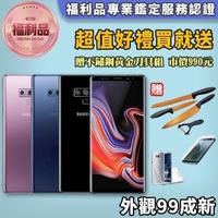 【SAMSUNG 三星】福利品 GALAXY Note 9 8G/512G 6.4吋 外觀95成新 智慧手機(贈不鏽鋼黃金刀具組)