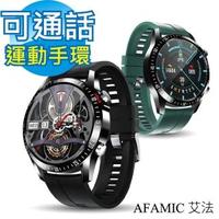 【AFAMIC 艾法】C29S藍牙通話心率GPS運動智慧手錶(心率偵測 運動手環 智慧手環 運動手錶)