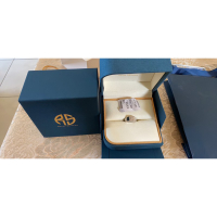 Royal schmied鑽戒 有保卡