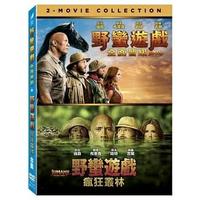 【停看聽音響唱片】【DVD】野蠻遊戲:瘋狂叢林 + 全面晉級合集