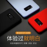 韓國時尚MOLANCANO 三星 A20/A30/A50/A60/A70/A80/A30s 液態矽膠殼 手機保護套