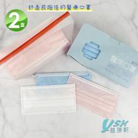 【YSH益勝軒】台灣製成人醫療口罩50入/盒X2盒(藍色.粉色.白色三色可選)