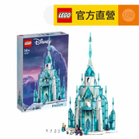 【LEGO 樂高】迪士尼公主系列 43197 The Ice Castle(冰雪奇緣 Elsa)