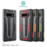 售完不補!強尼拍賣~NILLKIN SAMSUNG Galaxy S10 / S10+ 悍將 II 保護套 防摔殼 軟硬雙材質 全包邊 保護殼
