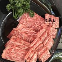 【免運】☆日本和牛紐約客☆A5等級 350±30 【陸霸王】