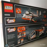 熱賣樂高機械組 42052 高負重直升機 LEGO Technic 積木玩具禮物