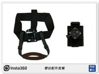 【銀行刷卡金+樂天點數回饋】預訂~ Insta360 攀岩配件套餐 固定頭帶+手腕帶(ONE X X2 / ONE / ONE R,公司貨) Insta 360