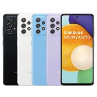 Samsung Galaxy A52 5G (8G/256G) 送原廠玻璃保貼 廠商直送 現貨
