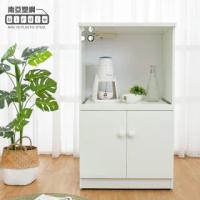 【南亞塑鋼】2.1尺二門一拉盤防水塑鋼電器櫃/收納餐櫃(白色)