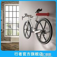 ITALY進口自行車掛壁式停車架單車牆壁掛架掛鉤掛牆架家用停車架