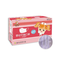 【健康天使】MIT醫用嬰幼平面口罩 2~6歲 紫色(50入/盒)