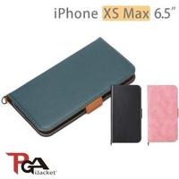 【iJacket】iPhone XS Max 6.5吋 經典系列 側翻式皮套(台灣總代理公司貨)