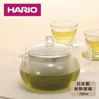 【HARIO】耐熱玻璃丸型急須壺-700ml 附濾網(日本製)