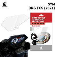 SYM 三陽 DRG TCS 2021 機車儀表板保護貼【犀牛皮】軟性 儀表貼 螢幕貼 TPU 透明膜 儀表螢幕 貼膜 保護膜