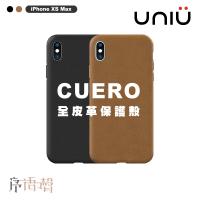 【UNIU】iPhone XS Max   CUERO 全皮革保護殼
