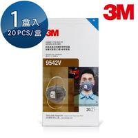 【愛挖寶】3M P2等級頭帶式帶閥型活性碳口罩 騎機車/油漆 20片/盒 9542V
