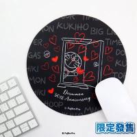 哆啦A夢50週年 任意門款辦公滑鼠墊【限定發售】│murmur萬用墊推薦│台灣製 MP010