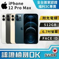 【創宇通訊│福利品】贈好禮! Apple iPhone 12 Pro Max 512GB (A2411) 開發票