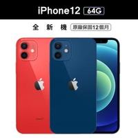 【Apple 蘋果】iPhone 12 64G(6.1吋)