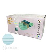 NAN LIU 南六 醫用口罩 醫療級 雙鋼印 平面 天空藍 50 片/盒 符合CNS14774 公司貨【立赫藥局】