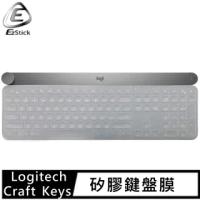 【Ezstick】羅技 Logitech Craft Keys 適用 高級矽膠 鍵盤保護膜(鍵盤膜)
