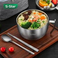 泡麵碗 304不銹鋼泡面碗帶蓋學生宿舍日式帶把手煮方便當盒單個大快餐杯  8號時光