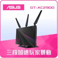 【ASUS 華碩】ROG電競專用 GT-AC2900 AC2900 Ai Mesh 雙頻無線WI-FI路由器 分享器