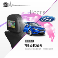 M2h 福特 Focus【7吋高畫質頭枕螢幕 】專車專用 不破壞原廠頭枕 原廠配色 高畫質HD螢幕|BuBu車用品