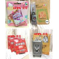 (合售4款各1 )悠遊卡 icash 軟糖 Hello kitty 維士比 美琪 樂皂  好想兔 行李箱 造型