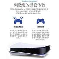 蝦皮精選~電玩巴士索尼PS5遊戲主機PlayStation5家用主機光碟機/數位版