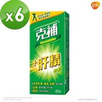【克補】完整維他命B群+肝精 60粒X6盒(給加班/應酬族 幫助增強體)