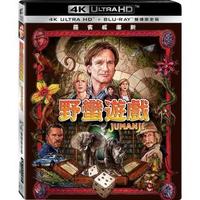 野蠻遊戲 UHD+BD 雙碟限定版