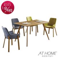 【AT HOME】現代簡約4尺仿木紋鐵藝餐桌/工作桌/洽談桌椅組(1桌4椅/餐椅2色可選/喬絲)