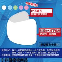台灣製 專利品 防疫必備 拋棄式口罩防護墊  口罩護墊  防塵  雙層保護
