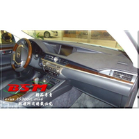 BSM 專用仿麂皮避光墊 Lexus ES mk6 _ ES200 ES240 ES300H 專用版型
