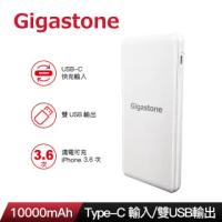 【Gigastone 立達國際】10000mAh 輕巧行動電源 BSMI認證(支援iPhone 12/SE2/Type-c 輸入雙USB輸出)