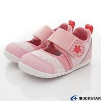 日本月星Moonstar機能童鞋HI系列寬楦頂級速乾鞋款1172淺粉(寶寶段)