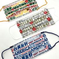 丰荷荷康 成人醫療口罩30入/盒  (台灣友好-三種花色各10片) 美國 日本 立陶宛《全月刷卡累積滿$3000賺5%回饋》