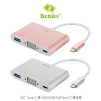強尼拍賣~ Benks U20 Type-C 轉 VGA/USB3.0/Type-C 轉接器 轉接頭 可外接隨身碟