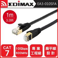 【EDIMAX 訊舟】CAT7 10GbE U/FTP 專業極高速扁平網路線-1M
