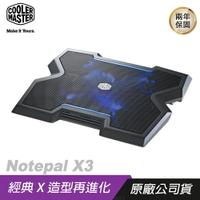 Cooler Master 酷碼 Notepal X3 藍光LED筆電散熱墊/20公分風扇/可調轉速/埋線設計/座高調整