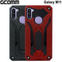 【GCOMM】三星 M11 防摔盔甲保護殼 Solid Armour(三星 Galaxy M11)
