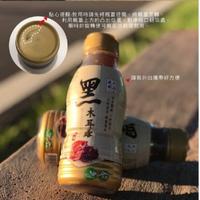 【尚野家&廣生藥房】有機黑糖黑木耳露(350mlx24瓶/箱)