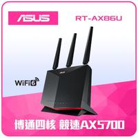 【ASUS 華碩】(2入) RT-AX86U Ai Mesh WI-FI 6 雙頻電競無線路由器 分享器
